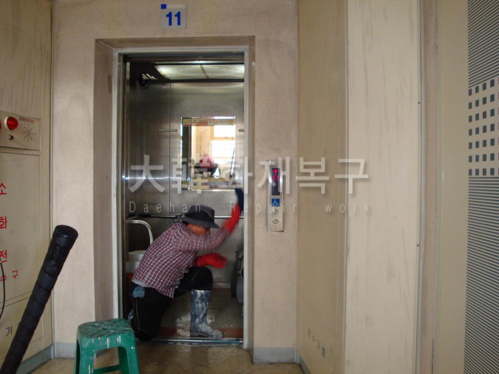 2012_1_평택SK아파트_공사사진_40