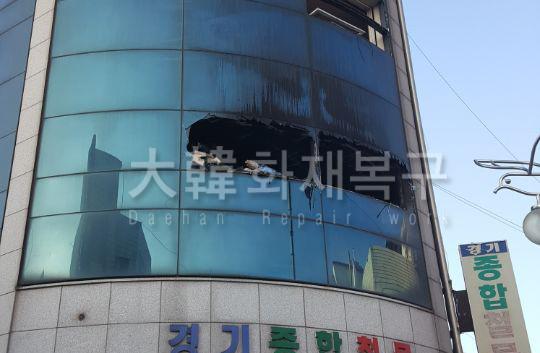 2018_1_경기종합철물_현장사진_3
