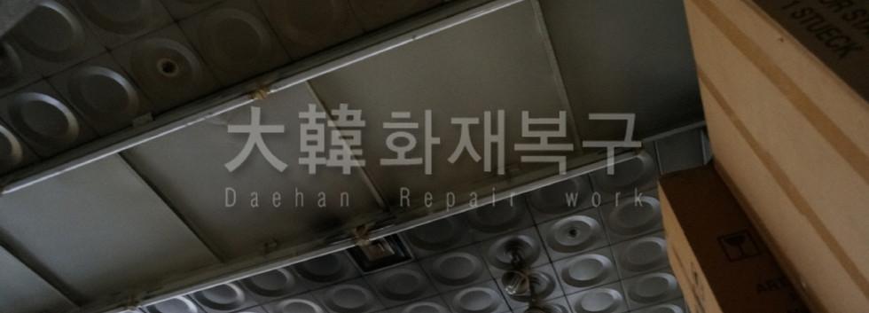 2014_7_방배동 화련빌딩_현장사진_11