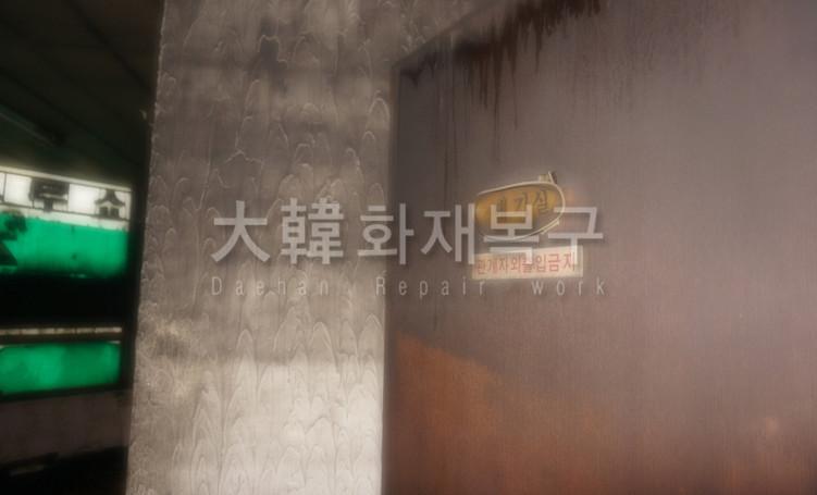 2014_4_개산동 노래방_현장사진_9