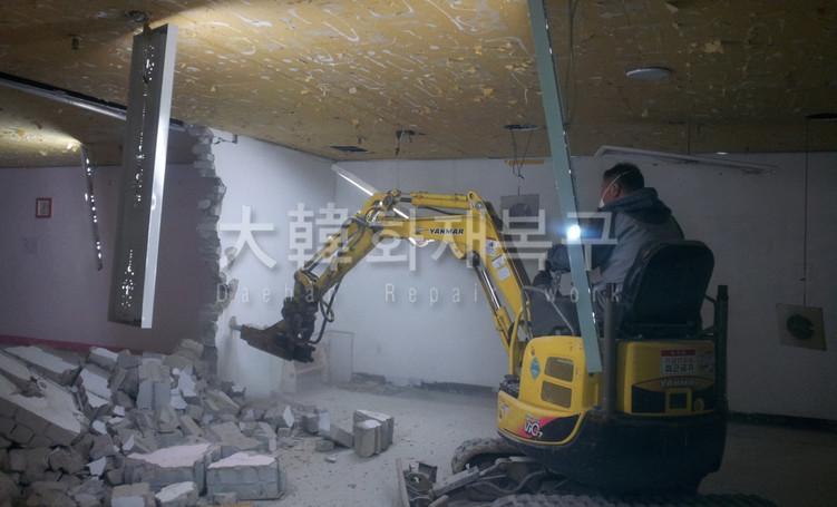 2012_10_면목교회 지하 리모델링_공사사진_11