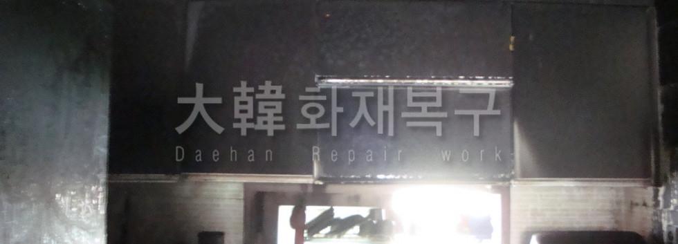 2012_9_인천 계양구 동양동 빌라_현장사진_3