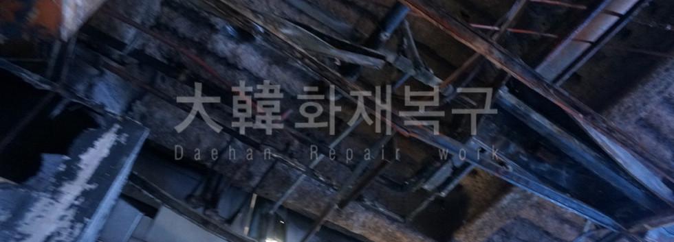2014_7_방배동 화련빌딩_현장사진_4