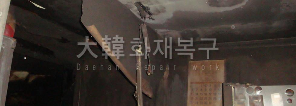 2013_1_잠원동 신반포21차_현장사진_8