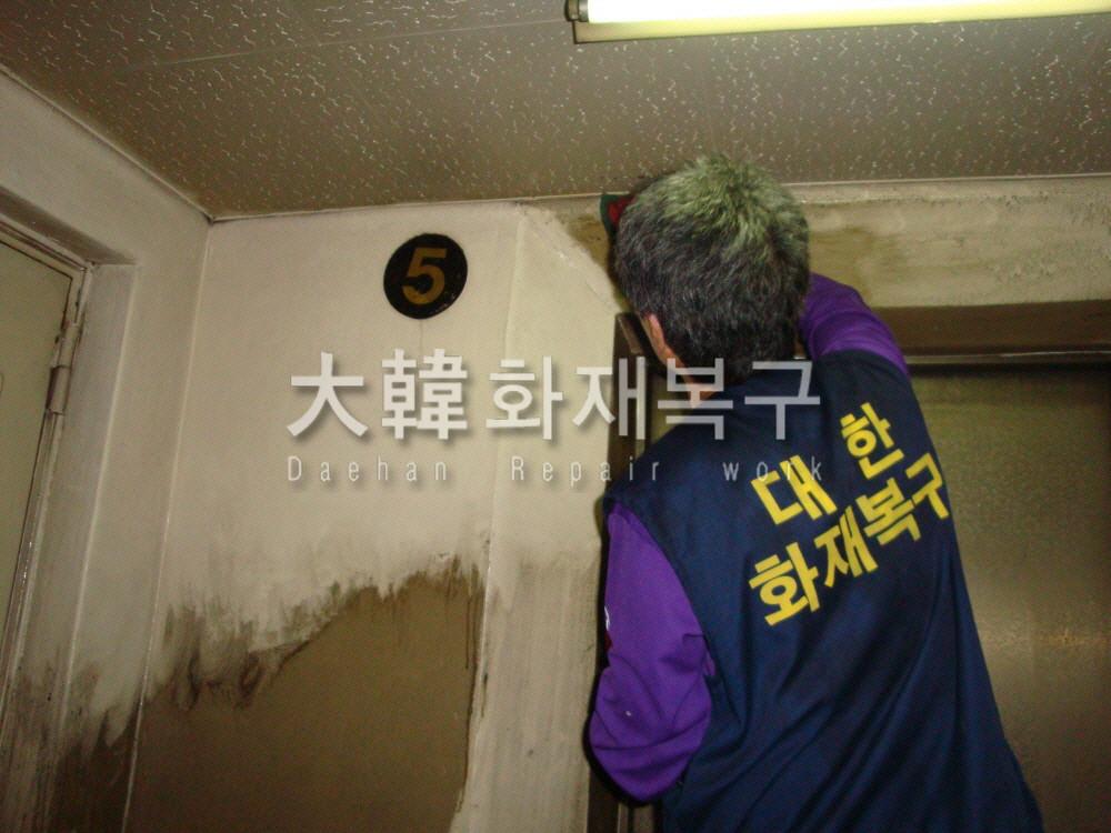2011_9_여의도 삼익아파트_공사사진_25