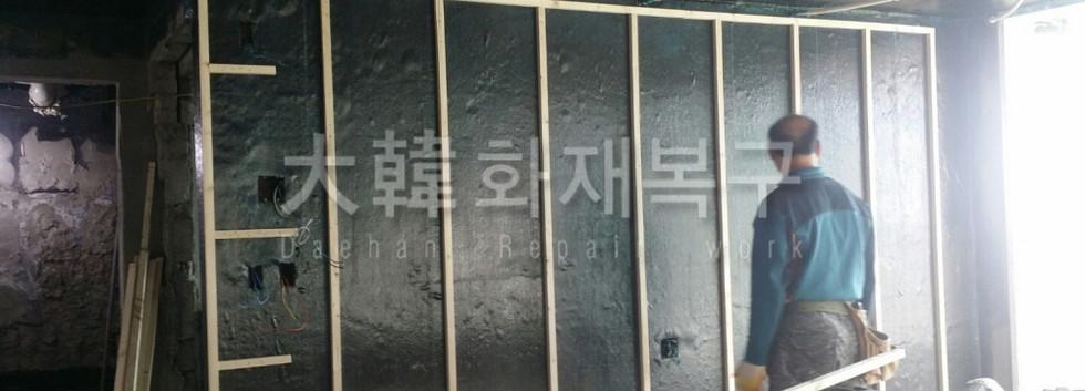 2016_10_쌍문동 한양아파트_공사사진_26