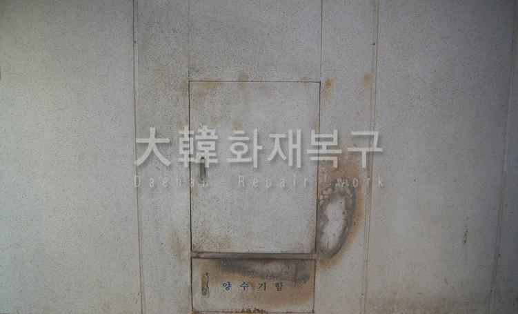 2012_2_평택 동신아파트_현장사진_3
