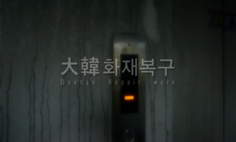 2013_9_성남시 분당구 서현동 삼성한신아파트_현장사진_1