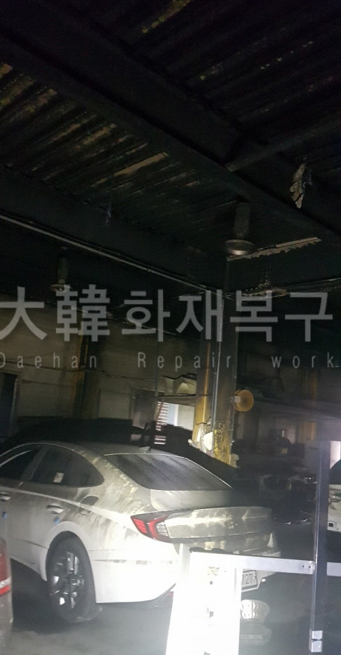 [꾸미기]KakaoTalk_20191014_085908295_08.jpg