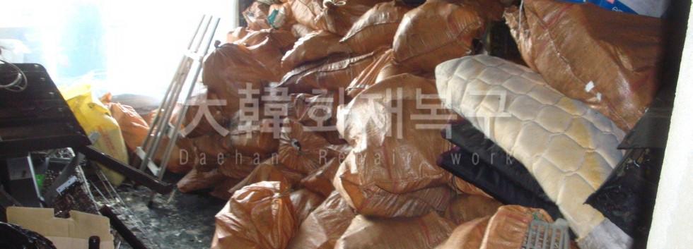 2013_1_잠원동 신반포21차_공사사진_11