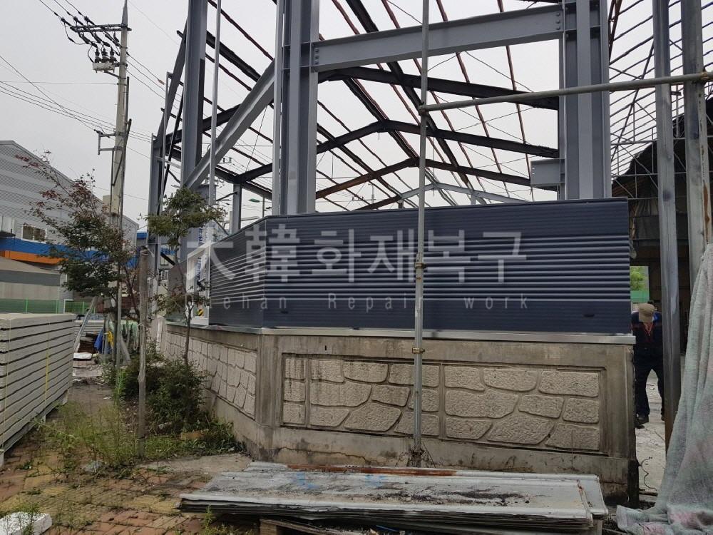 2017_7_인천오류동공장_공사사진_6