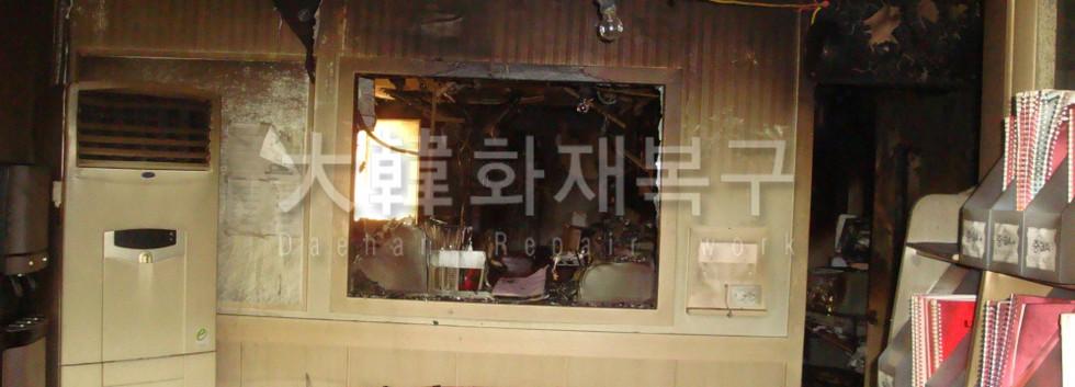 2012_9_자양동 학원_현장사진_4