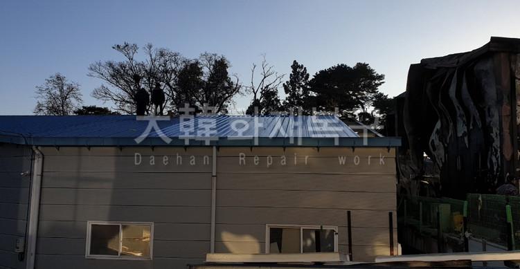[꾸미기][크기변환]KakaoTalk_20210122_081949924_