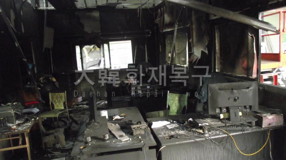 2014_3_고양시일산문봉동GTL공장_현장사진_1