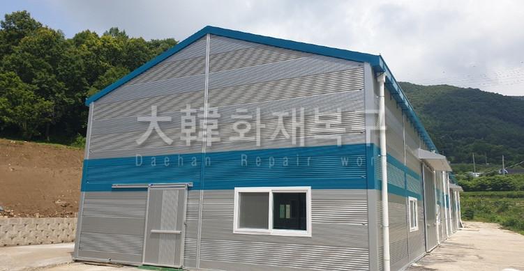 [꾸미기][크기변환]KakaoTalk_20210624_112456725_