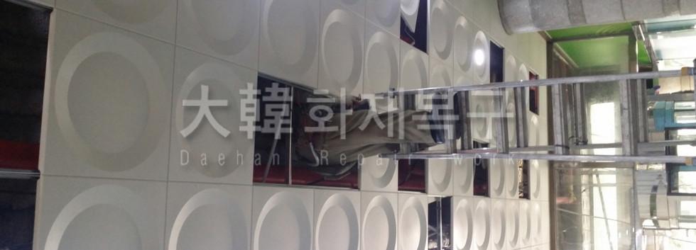 2014_7_방배동 화련빌딩_공사사진_14