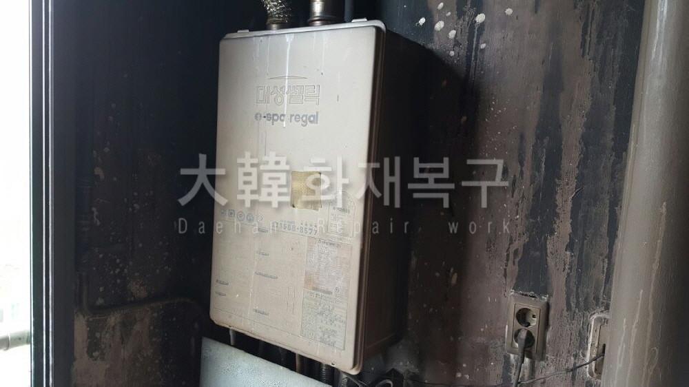 2017_5_시흥삼화그린아파트_현장사진_2