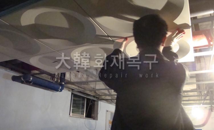 2012_10_의정부 동인빌딩_공사사진_3