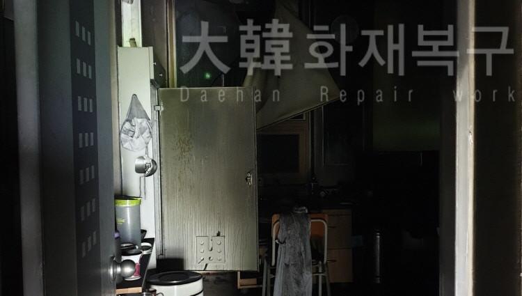 [꾸미기][크기변환]KakaoTalk_20200920_204408051_