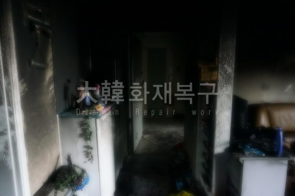 2013_9_안양 삼성아파트_현장사진_1