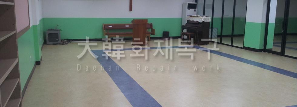 2012_10_면목교회 지하 리모델링_완공사진_5