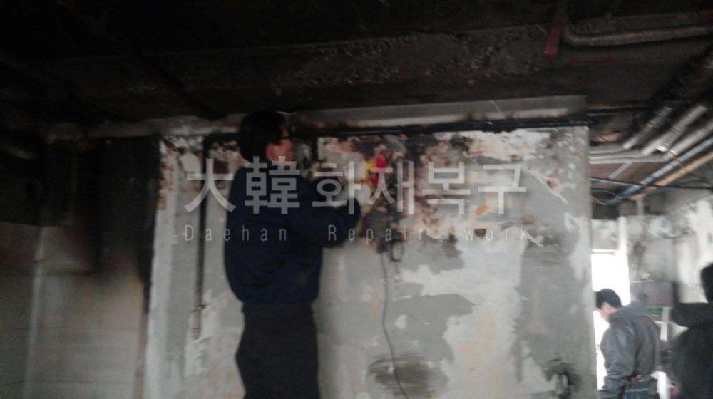 2015_1_서초구 한신아파트_공사사진_8