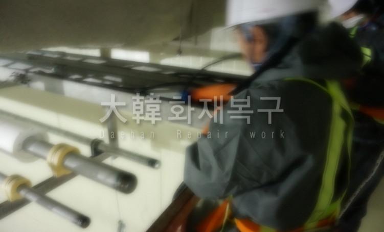 2014_1_화도물류창고 오성냉동_21