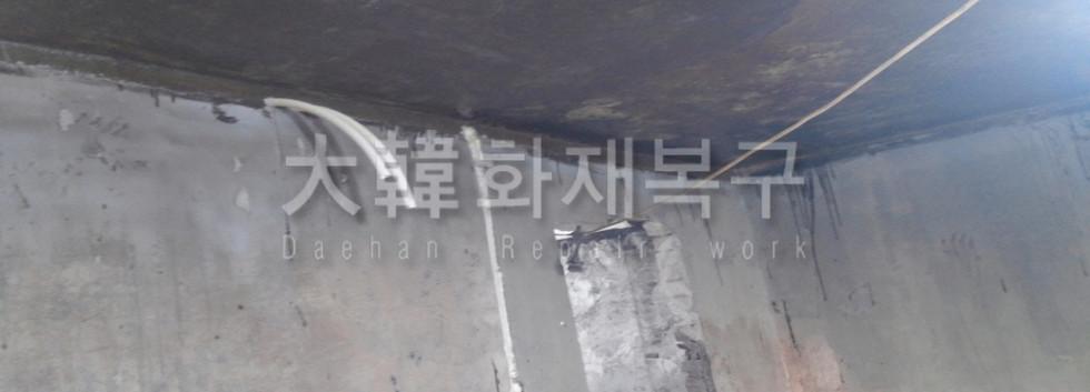 2016_10_쌍문동 한양아파트_공사사진_12