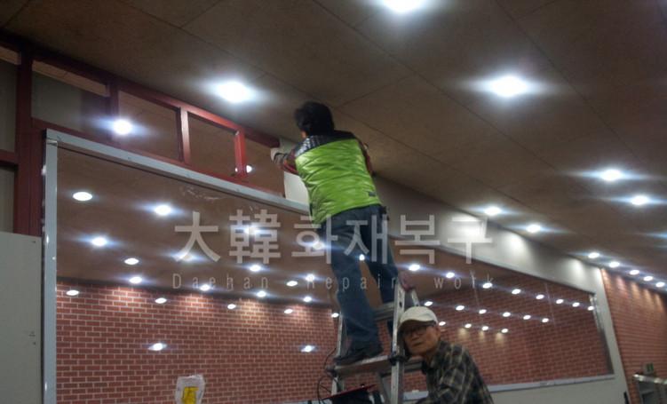 2012_10_면목교회 지하 리모델링_공사사진_9
