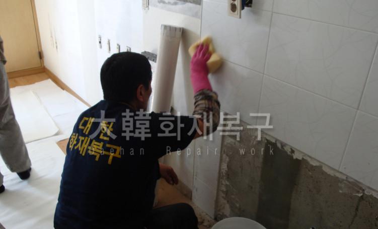 2010_4_일산보보카운티_공사사진_4