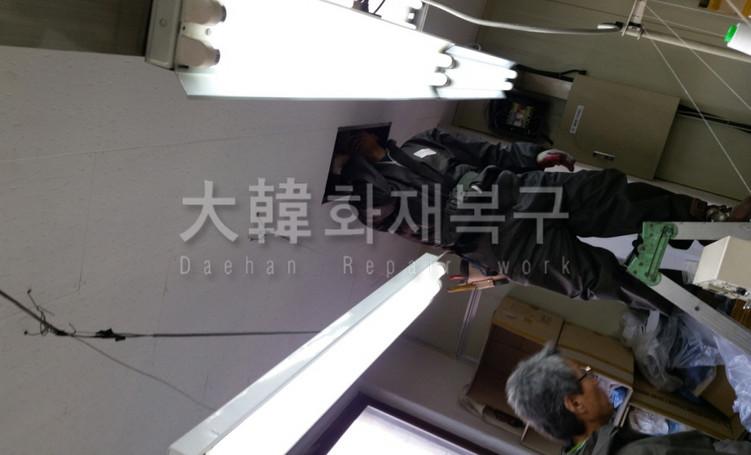 2014_12_경도섬유_공사사진_10