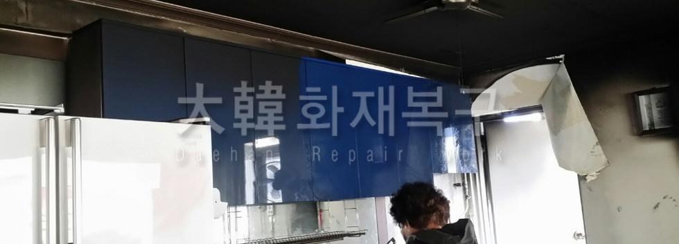 2016_8_마장동 교회_그을음 제거_2