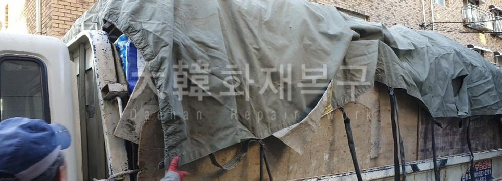 2018_12_수유동 빌라_공사사진_11