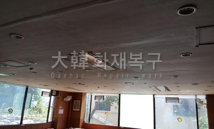 2017_11_옥련동 군산아구탕_현장사진_10