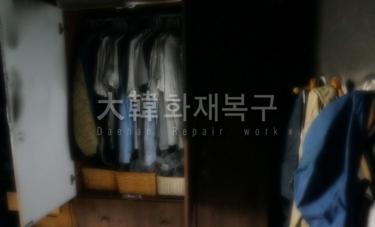 2013_9_안양 삼성아파트_현장사진_6