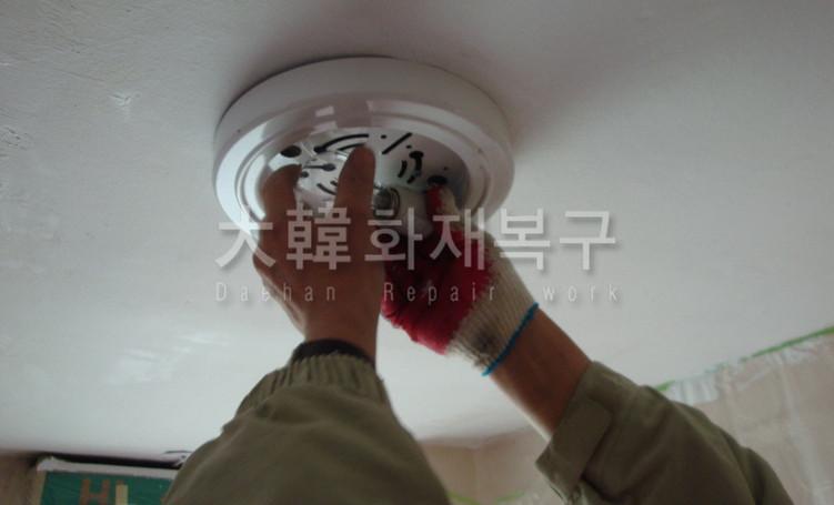 2011_3_부천 삼익세라믹아파트_공사사진_12