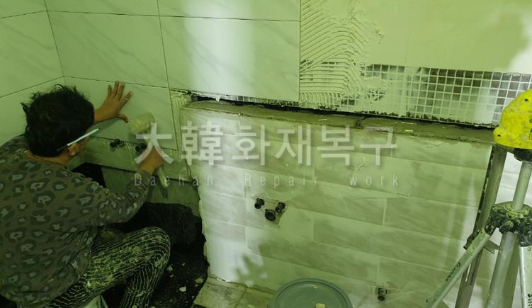 [꾸미기][크기변환]8. 타일, 화장실 (2).jpg