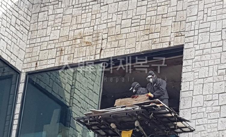 2017_11_옥련동 군산아구탕_공사사진_9