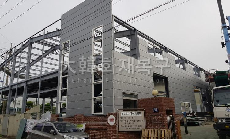 2017_6_시흥시 정왕동 공장_공사사진_12