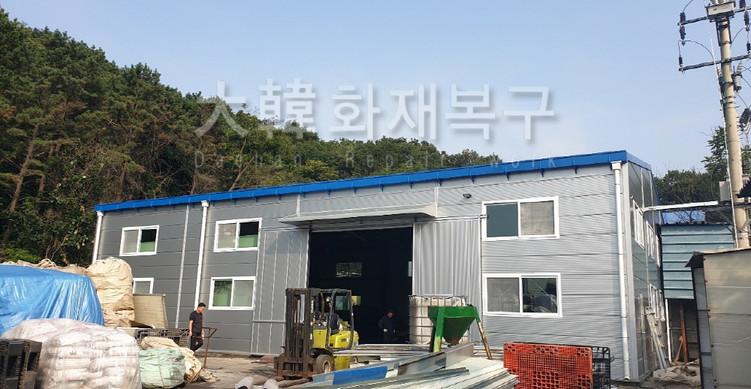 [꾸미기][크기변환]KakaoTalk_20210624_083601907_