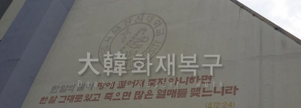 2014_4_서울장신대학교_현장사진_9
