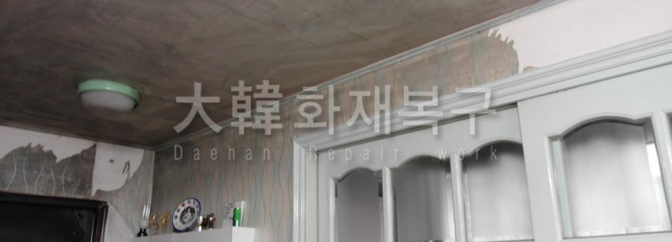 2016_1_동선동빌라_현장사진_10
