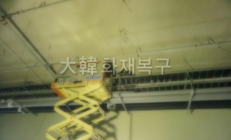 2014_1_화도물류창고 오성냉동_1