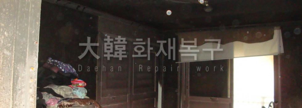 2013_1_잠원동 신반포21차_현장사진_6