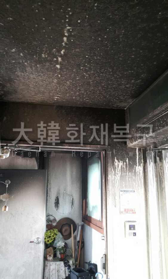 2015_12_양주 범양아파트_현장사진_4