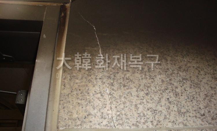 2012_10_의정부 동인빌딩_현장사진_8