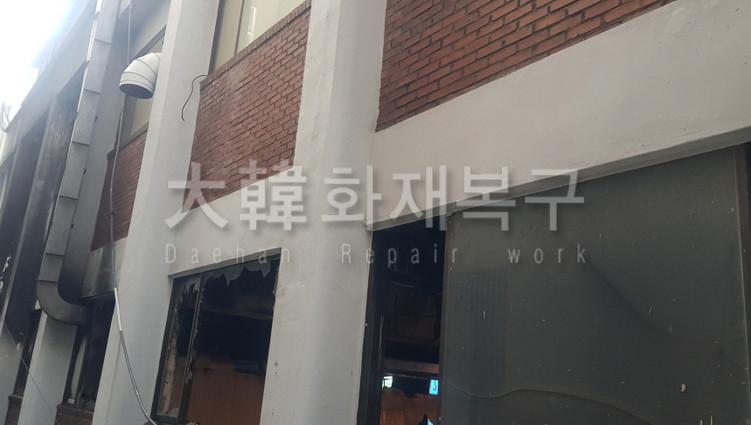 [꾸미기][크기변환]KakaoTalk_20210202_155854627_