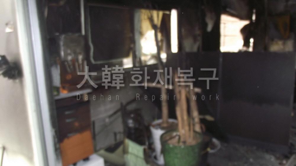 2014_3_고양시일산문봉동GTL공장_현장사진_8