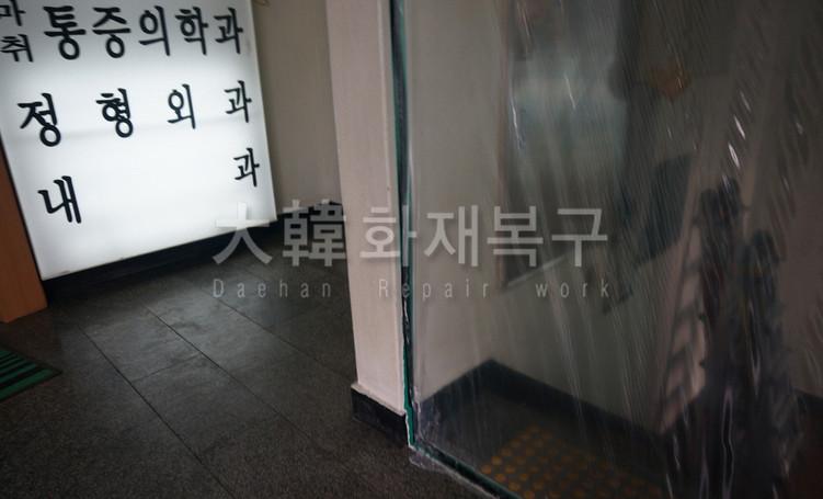 2014_6_창천동빌라_공사사진_18