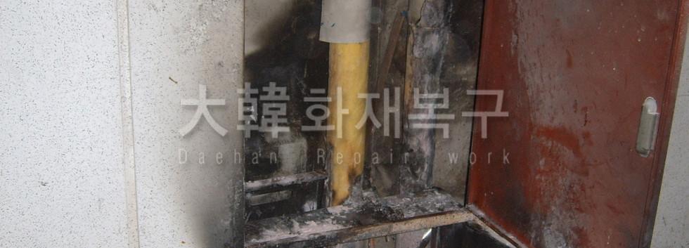 2012_2_평택 동신아파트_현장사진_8
